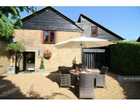 2 bedroom house in Frith Farm House, Nr Faversham, ME13 (2 bed) (#1007393)