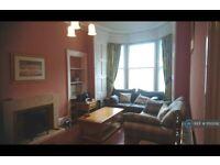 1 bedroom in Salisbury Road, Edinburgh, EH16 (#1150092)
