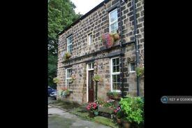 2 bedroom house in Salisbury Street, Leeds, LS19 (2 bed) (#1208969)