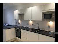1 bedroom flat in Garrard House, Reading, RG1 (1 bed)