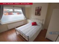 1 bedroom in Oxford Street, Kettering, NN16