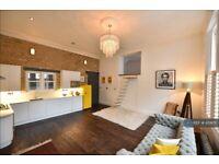 1 bedroom flat in Linden Gardens, London, W2 (1 bed) (#459011)