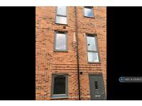 2 bedroom house in Carnforth Avenue, Wakefield, WF1 (2 bed) (#1210803)