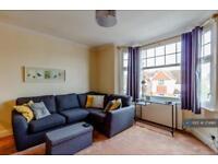 2 bedroom flat in Chase Court Gardens, Enfield, EN2 (2 bed)