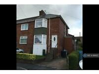 2 bedroom house in Cortland Terrace, Consett, DH8 (2 bed)