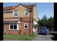 1 bedroom house in Plover Way, Leeds, LS27 (1 bed)