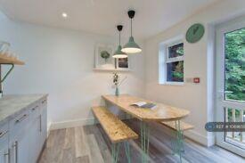 1 bedroom in Melfort Road, Thornton Heath, CR7 (#1089659)