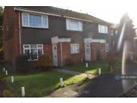 3 bedroom house in Severn Crescent, Slough, SL3 (3 bed)