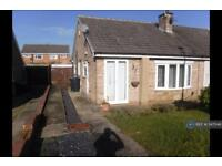 2 bedroom house in Faverdale Avenue, Middlesbrough , TS5 (2 bed)