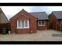 3 bedroom house in Allthorpe Road, Harleston, IP20 (3 bed)