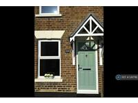 2 bedroom house in Station Road, Rainham, ME8 (2 bed)