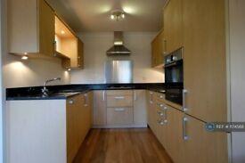 2 bedroom flat in Rowan House, Guildford, GU1 (2 bed) (#1174568)