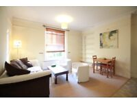 !!!CHEAP AS CHIPS!!!SPACIOUS 1 BED PROPERTY IN FANTASTIC LOCATION FULLY FURNISHED TO GREAT PRICE !!!