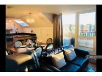 1 bedroom in Penthouse Kensington House, West Drayton , UB7 (#957008)