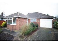 3 bedroom house in Leamington Close, Derby, DE23 (3 bed)
