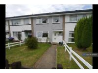 3 bedroom house in Priory Road, Reigate, RH2 (3 bed)