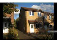 2 bedroom house in Stockley Close, Haverhill, CB9 (2 bed)