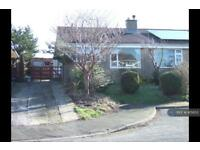 2 bedroom house in Moorview Way, Skipton, BD23 (2 bed)