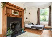 1 bedroom in Maury Road, London, N16 (#1006514)