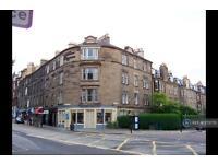 3 bedroom flat in Morningside Road, Edinburgh, EH10 (3 bed)
