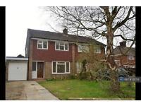 3 bedroom house in Valley Road, Brackley, NN13 (3 bed)