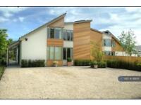 4 bedroom house in Halton Lane, Wendover, HP22 (4 bed)