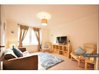 2 bedroom flat in Sunnybank Road, Aberdeen, AB24 (2 bed)