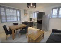 1 bedroom flat in Kennington Road, London, SE11 (1 bed)
