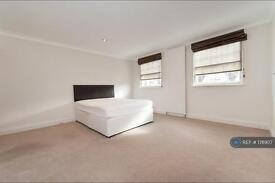 4 bedroom house in Regency Terrace, London, SW7 (4 bed)