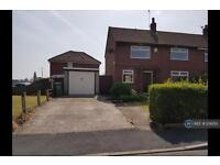 3 bedroom house in Cherry Tree, Lowton, WA3 (3 bed)