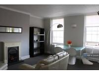 1 bedroom flat in Albermarle Row, Bristol, BS8 (1 bed)