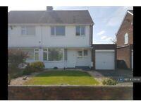 3 bedroom house in North Drive, Sunderland, SR6 (3 bed) (#1218592)