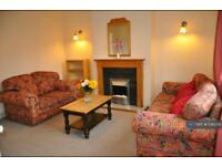 3 bedroom house in Appleyards Lane, Chester, CH4 (3 bed)