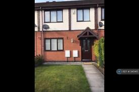 3 bedroom house in Roscoes Court, Bolton, BL5 (3 bed)