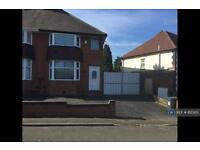 2 bedroom house in Longbridge Lane, Birmingham , B31 (2 bed)