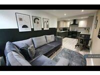 1 bedroom in Westover Road, Leeds, LS13 (#1206853)