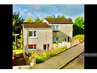 2 bedroom house in Garry Place, Falkirk, FK1 (2 bed) (#1120926)