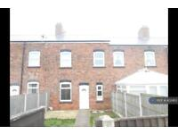 3 bedroom house in North Street, Warsop Vale, Mansfield, NG20 (3 bed)