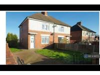 3 bedroom house in Freeston Ave, Telford, TF2 (3 bed)