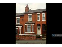 5 bedroom house in Cheyney Road, Chester, CH1 (5 bed)