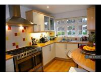 4 bedroom house in Eaton Road, Sutton, SM2 (4 bed)