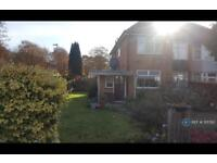 4 bedroom house in College Road, Birmingham, B44 (4 bed)