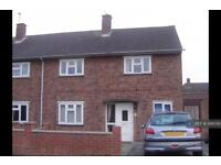3 bedroom house in Hermitage Road, Loughborough, LE11 (3 bed)