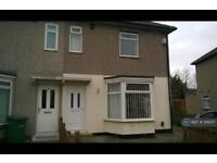 3 bedroom house in Essex Crescent, Billingham, TS23 (3 bed)