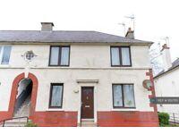 2 bedroom flat in Rosehill Avenue, Aberdeen, AB24 (2 bed) (#1193765)
