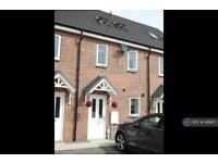 3 bedroom house in Chartwell Gardens, Hull, HU7 (3 bed)