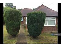 2 bedroom house in Forest Edge, Buckhurst Hill , IG9 (2 bed)