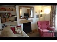 1 bedroom flat in Western Park, Leicester, LE3 (1 bed)