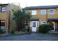 2 bedroom house in Woodseer Street, London, E1 (2 bed)