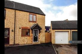 2 bedroom house in Painswick Close, Witney, OX28 (2 bed)